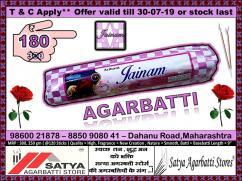 Satya Agarbatti Stores