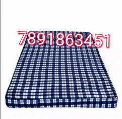 Branded matress with chain cover