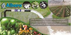 irrigation water softener suppliers