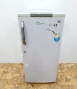 Latest LG single door fridge