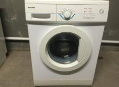 Washing Machine in fully automatic