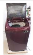 Samsung 7.5kg fully automatic washing machine