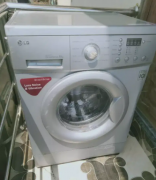 LG 6 kg Direct drive fully automatic front load washing machine