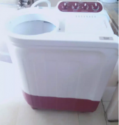 7Kg Whirlpool Semi Automatic Washing Machine
