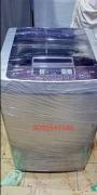 LG turbo drum 6.5 kg washing machine