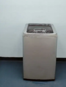 LG Fuzzy logic top load fully automatic washing machine