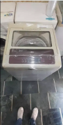 Whirlpool 6.5 kg fully automatic washing machine
