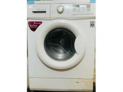Lg washing machine fully automatic front load