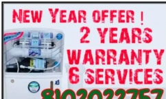 Used  Acquafresh water purifie For  Sale In Janakpuri, Delhi, Delhi