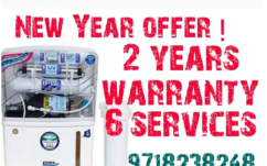 Used  Acquafresh water purifie For  Sale In Dwarka Mor, Delhi, Delhi