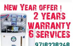 Used  Acquafresh water purifie For  Sale In Dwarka Mor, Delhi, Delhi