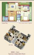 2BHK Flats For Sale Near Airport Road,Mohali