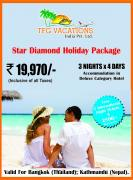 Vacation & Tour Packages Customized