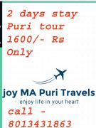 2 days stay Puri tour 1600/- Rs Only