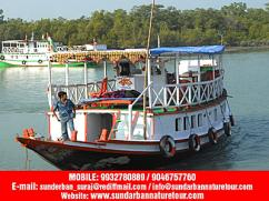Sundarban Nature Tour Special - 3 nights/2days at just Rs3200