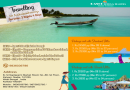 Tour Operator For Lakshadweep
