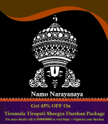 Tirumala Tour Packages From Chennai
