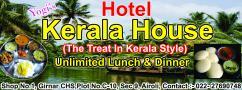 Hotel Kerala House