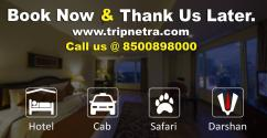 Hotels in Near Tirupati Temple,Budget Hotels in Tirupati