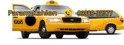 Chandigarh to Delhi Airport One Way Taxi