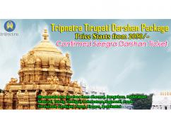 Domestic Tours and Travels Booking in India,Tirupati Tour Packages