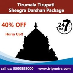 2 Days Tirupati Darshan Package from Mysore by bus ,TTD 300rs Darshan Online