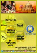 Online Tirupati Tours Packages ,Tirupati Tours & Travel-Balaji Darshan Package