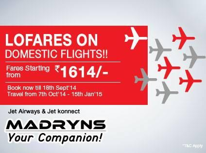 Book Your Cheap Flights at Madryns