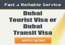 Dubai Tourist Visa For 14 Days - Rs 6212