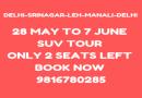 Srinagr Leh Tour Package From Ex Delhi