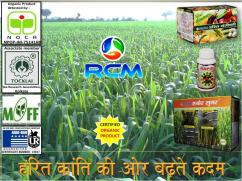 Agricultural Products for Sale