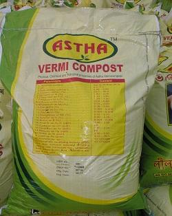 Vermicompost Manufacturers -  Suppliers 900gms