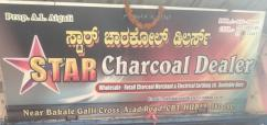 star charcoal supplier