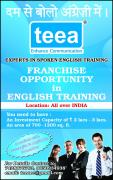 franchise for spoken english institute_Franchise with us