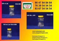 COFFEE POWDER PET JARS MANUFACTURERS 7639545454 CHENNAI ASANOOR PET