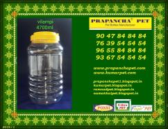 TOP 10 PET BOTTLES MANUFACTURERS 9047848484 TRICHY KADAYANALLUR PET