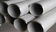 Nitech Seamless - Pipes and Tubes Manufacturers, Suppliers, Dealers in India