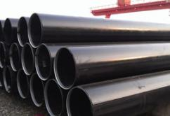Buy API 5L PIPE  from leading MANUFACTURER SUPPLIER IN INDIA