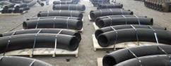 Buy Long Radius Pipe Bend manufacturers in Cochin
