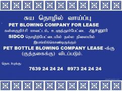 BUSINESS OPPORTUNITIES FOR 8973242424 VILLUPPURAM TRICHY TIRUPUR
