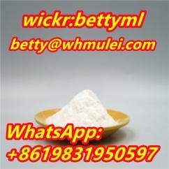 Benzocaine supplier cas 94-09-7 benzocaine powder from China factory