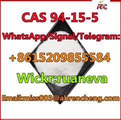 CAS 94-15-5 Dimethocaine