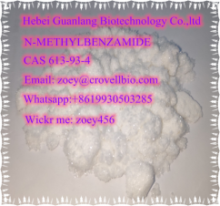 N-METHYLBENZAMIDE  manufacture supply China factory  8619930503285