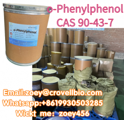 o-Phenylphenol supplier in China / o-Phenylphenol factory manufacture CAS 90-43-