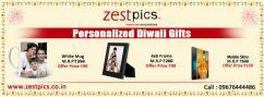 Personalized Photo Diwali Gifts