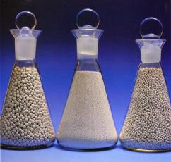 Buy best quality 13X Molecular Sieve for Oxygen Generator