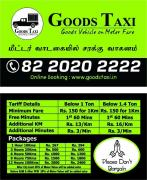 Othakalmandapam to Vadavalli tata ace for rent