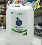 Sanitizer Available in whole sale