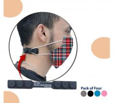 Silicone Ear Saver For Mask Holder Pack of 4