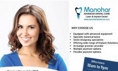 Manohar dental best irregular teeth correction doctor in vizag A.P